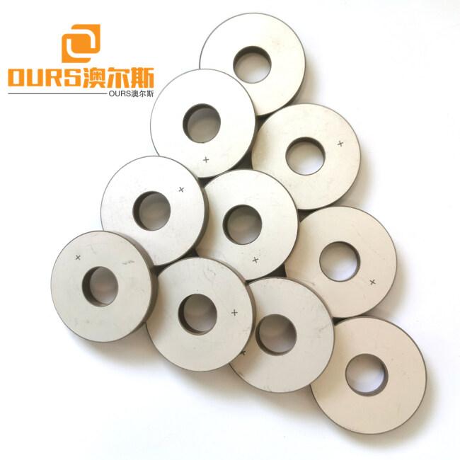 50*17*6.5mm Lead Zirconate Titanate Material Piezo Ceramic Rings Used In Light Switch