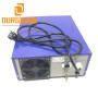 28KHZ 0-1000W Ultrasonic Transducer Generator For Ultrasonic Dishwasher Cleaning