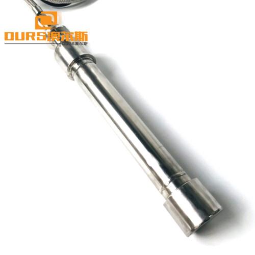25KHz Tubular Ultrasonic Vibration Cleaner 600W Portable Industrial Ultrasonic Cleaning Machine