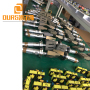 2000W 20KHZ PZT8 Ultrasonic Welding Oscillator Transducer for Surgical Face Ultrasonic Welding