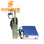 25KHZ/28KHZ 3000W Phased Array Ultrasonic cleaning submersible box for motors cleaning