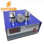1200W 120KHZ High Frequency Digital Ultrasonic Generator For Ultrasonic Cleaner