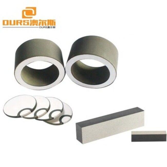 24*20*20mm Tube Piezoceramic,Piezo Ceramic (PZT) Tube Transducer