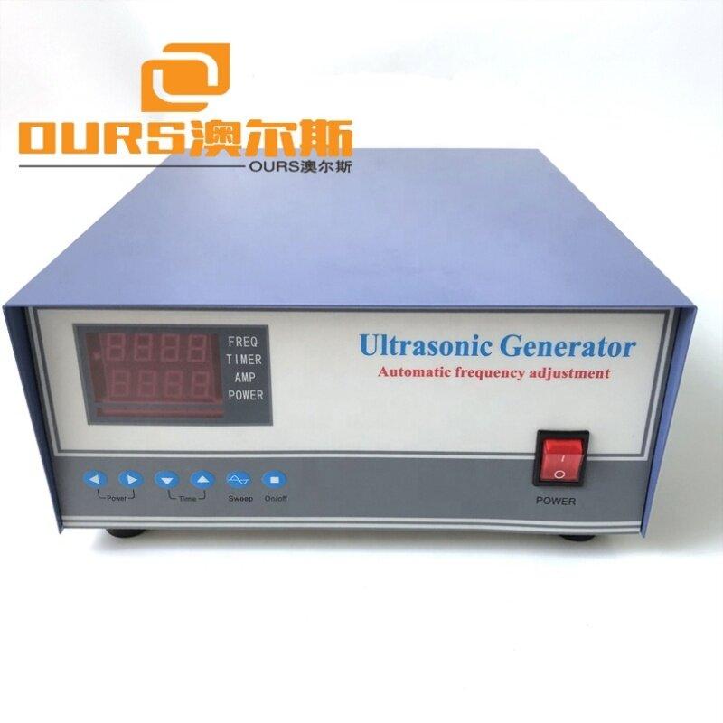 Adjustable Amplitude Steel Digital Ultrasonic Generator Mechanical Cleaner Bath Generator 1000W Driving Electronic Box