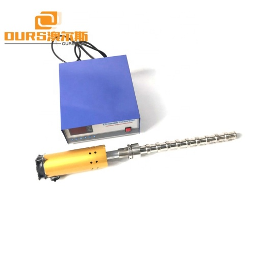 300W/600W/900W Immersible Tube Type Ultrasonic Transducer Equipment 2000W Ultrasound Probe For Scavenge Oil