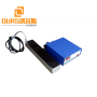 25Khz/40khz/80khz Multi Frequency 1200W Submersible Transducer Box Ultrasonic for Cleaning