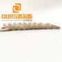 50X17X6.5MM Ultrasonic Piezoelectric Ceramic Materials Ring For FFP1/FFP2/FFP3 Mask ultrasonic welding transducer