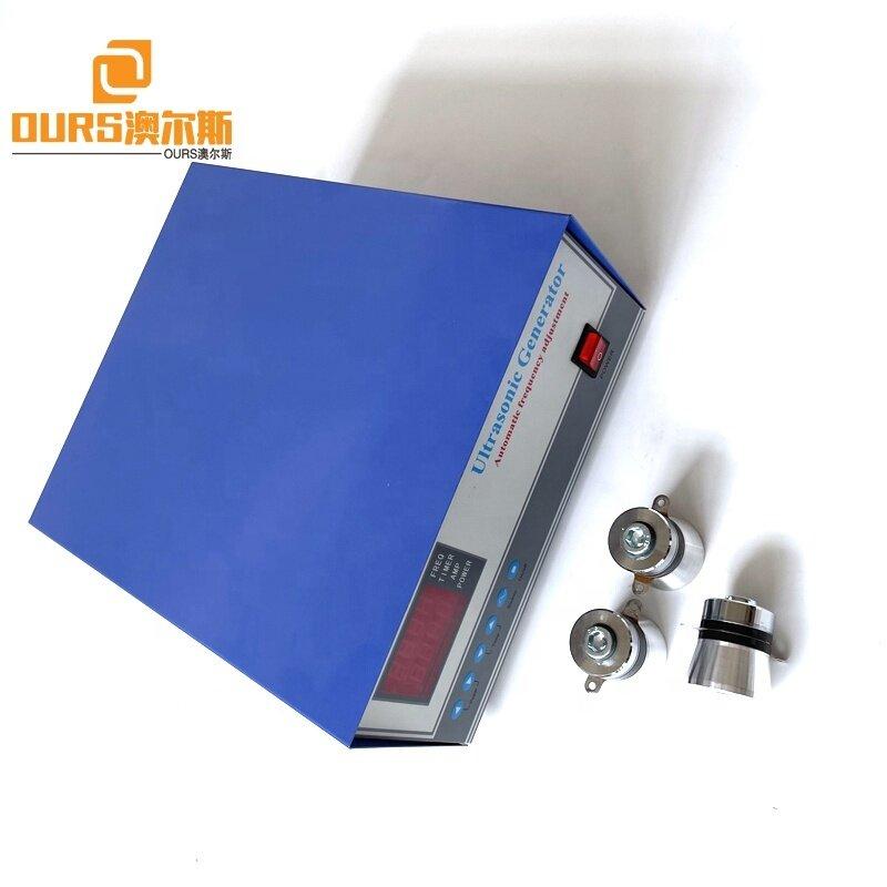 300W 400W 500W 600W Small Power Ultrasonic Circuit Generator For Making Korean Household Dishwashers