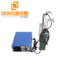 135KHZ High Frequency 1000W Submersible Type Ultrasonic Cleaning Transducer Plate For Cleaning Semiconductors