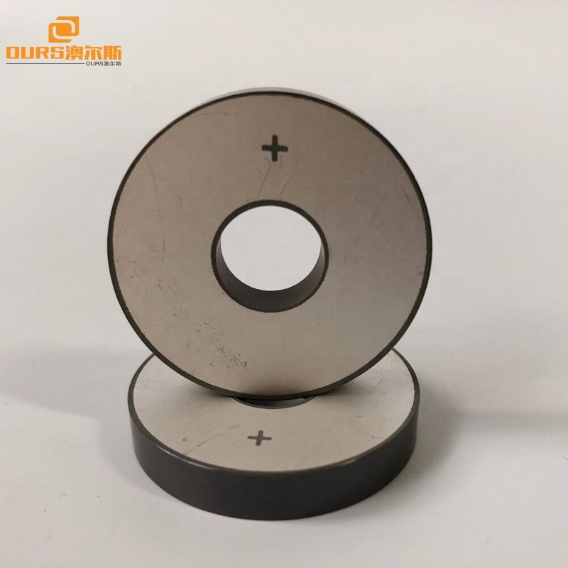 High Efficiency PZT-8 Piezoelectric Ceramic Materials For Ultrasonic Cleaning And Welding