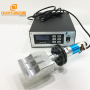 2000w 15khz or 20khz FPM ultrasonic fish cup n95 mask ear welding machine with transducer and horn
