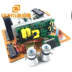 1200W 28KHZ/40KHZ 220V Ultrasonic Cleaner Generator Circuit For Ultrasonic Dishwasher