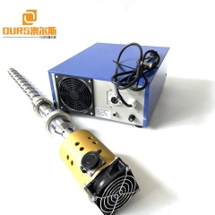 Ultrasonic Sensor Reactor Used For Heterogeneous Catalytic Deoxygenation Of Stearic Acid For Production Of Biodiesel