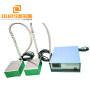 600w Submersible ultrasonic piezoelectric transducer box 28khz 40khz