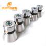 28KHZ 60W  Korea Dishwasher Powerful Industrial Ultrasonic Bath Oscillator