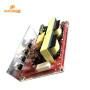 120W Ultrasonic cleaner generator PCB board 40KHz ultrasonic generator PCB circuit board