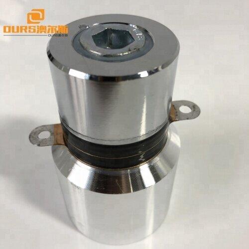 50W Piezo Electric Sensor Cleaning Ultrasonic Transducer