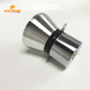 25KHz/100W industrial Ultrasonic piezoelectric transducer for cleaning