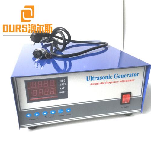 1000W Digital Ultrasonic Cleaner Power Generator For Cleaning Circuit Board