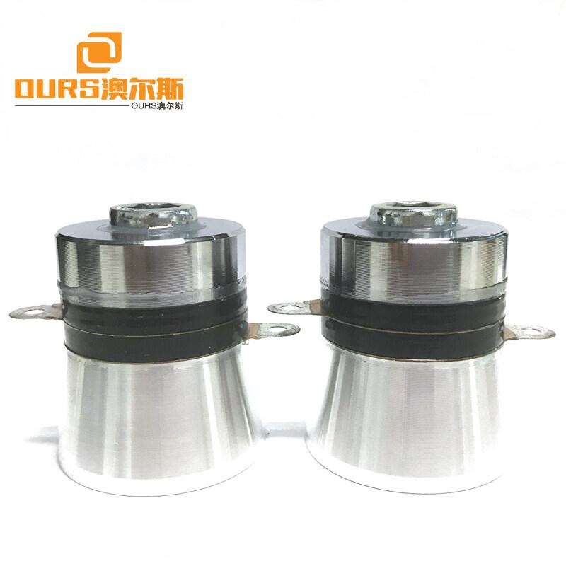 60W PZT-4 Ultrasonic Cleaning Sensor Ultrasonic Transducer For Ultrasonic Cleaning Vibration Board