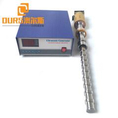 20KHZ 900W Titanium Alloy ultrasound extraction of isoflavones