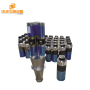 2600W20KHz plsatic ultrasonic welding transducer with booster,shaped non-woven welding ultrasonic transducer