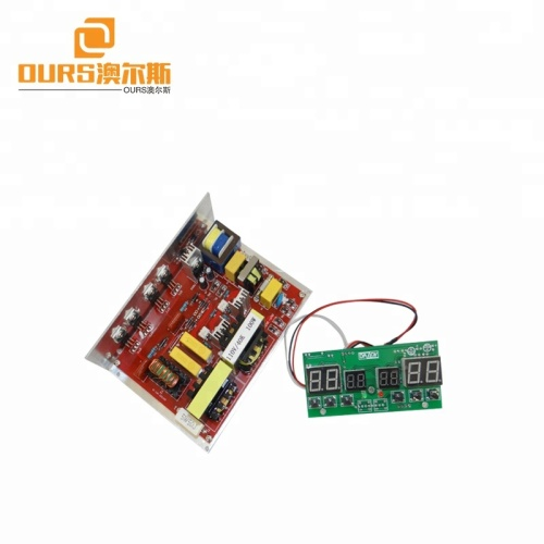 100W/25khz ultrasonic PCB Generator Circuit for cleaning