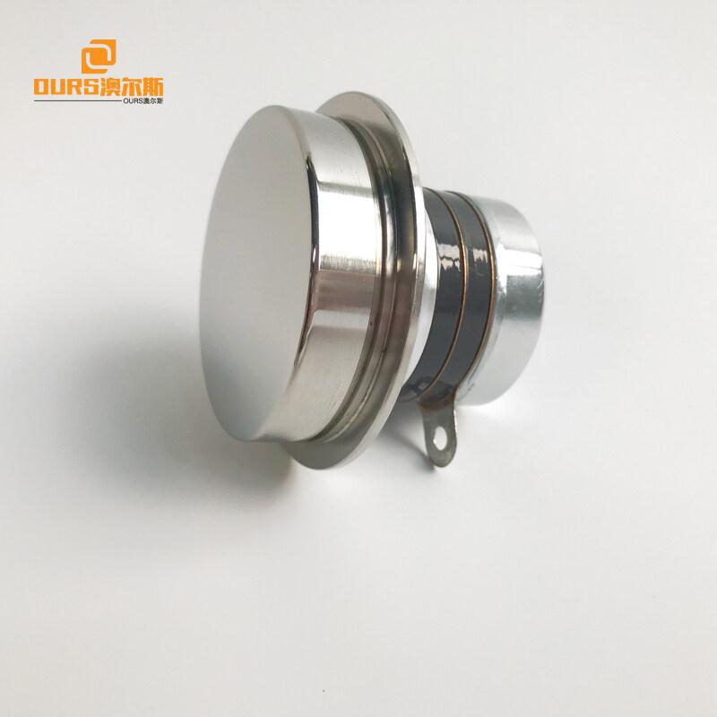 Beauty&Health Ultrasonic Transducer 40K/60W Ultrasonic Piezoelectric transducer
