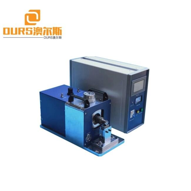 2000w Ultrasonic Metal Welding Machine 20khz For Copper Bus Bar Welded