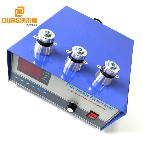 200W 300W 600W 900W Power And Frequency Adjustable Ultrasonic Power Generator Used On Commercial Ultrasonic Cleaner Machine