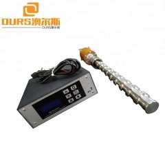 Round Shape Ultrasonic US reactor for mixed/pipe cleaning/biodiesel/emulsification  high power  20KHZ 25KHZ