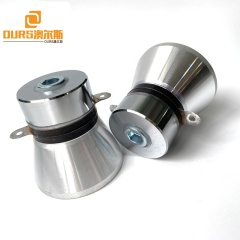 Piezoelectric Ultrasonic Cleaning Transducer 28K 100W Used On Ultrasonic Car Engine Oil Rust Cleaning Machine