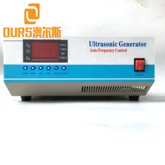 33khz/89khz/135khz 1200W Multi-frequency Ultrasound Waveform Generator For Engine Parts Washer