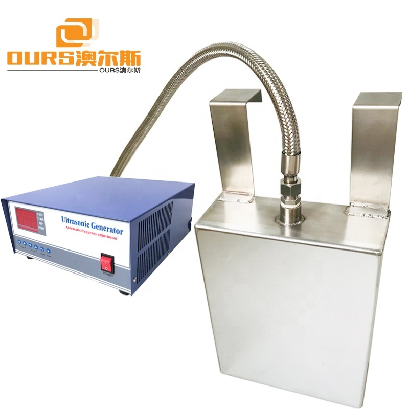 300W High Quality Ultrasonic Immersible Transducer Cleaner Vibrating Plate Cleaning Shock Box