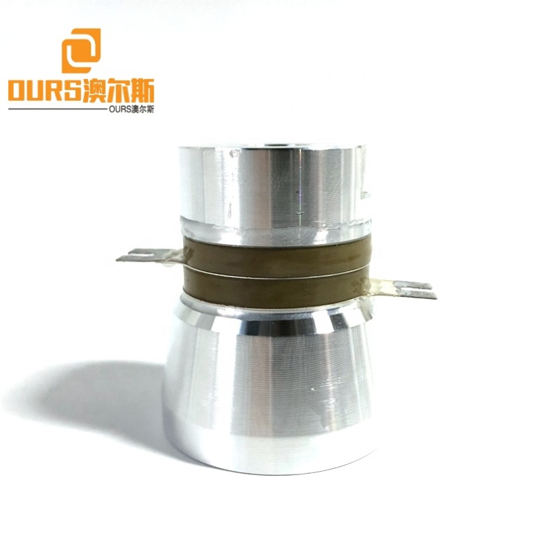 50W/40KHZ Industrial Ultrasonic Vibration Transducer/Vibrator/Radiator/launcher Using In Cleaner Bath For Ultrasonic Cleaning