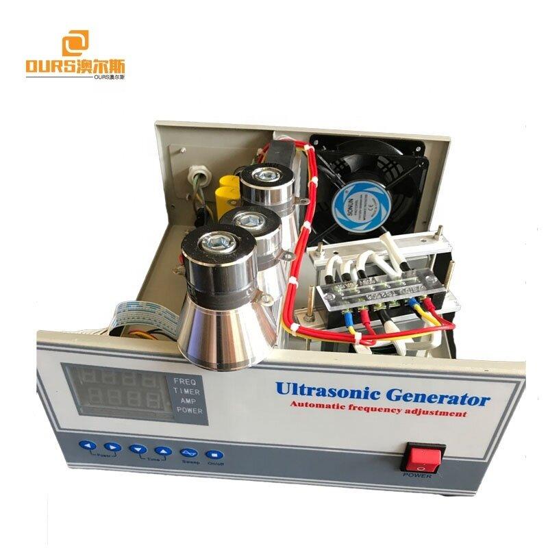 120KHz/1200W High Frequency ultrasonic Generator,120KHz ultrasonic frequency generator
