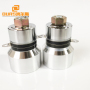 26/46KHz 60W Dual Frequency Transducer,Multi Frequency Ultrasonic Cleaning Transducer