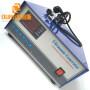 300W-3000W ultrasound waveform generator Used In Industry Ultrasonic Cleaning Machine
