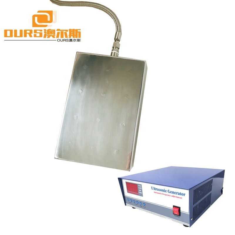 20KHz Low Frequency Underwater 3000W Submersible Immersible Ultrasonic Transducer Vibration Plate