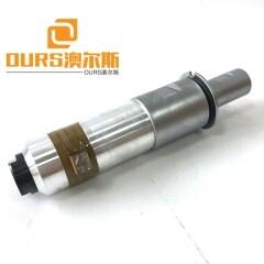 Ultrasonic Nonwovens Welding Transducer 2000W 20KHZ PZT8 Ultrasonic Welder Transducer