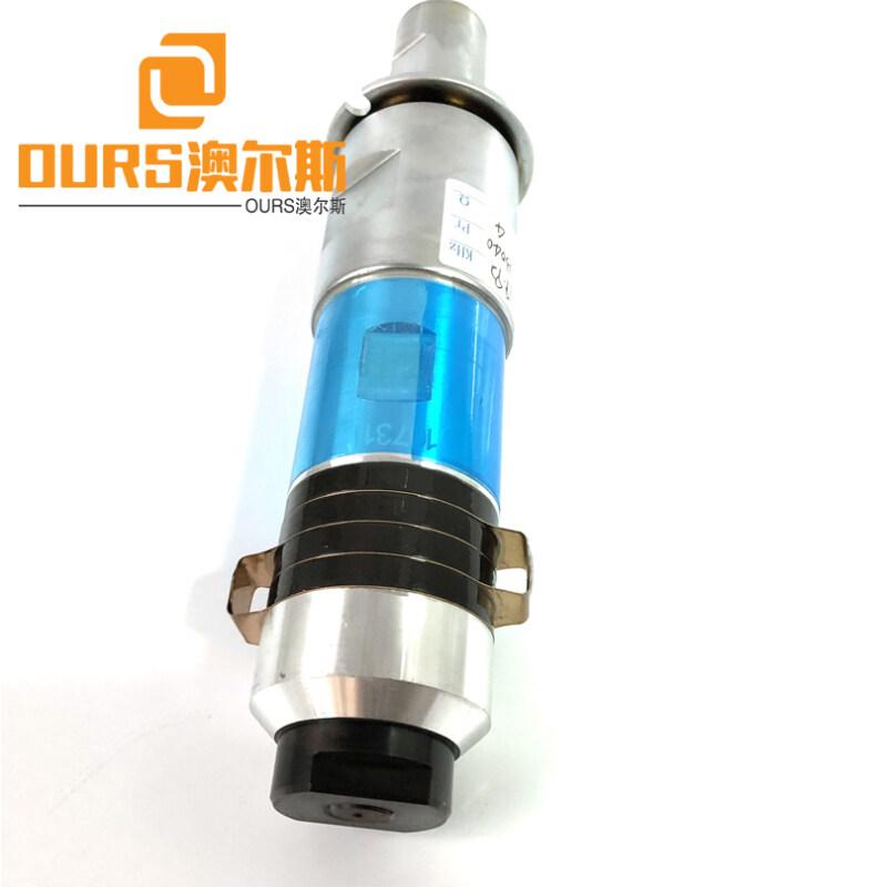 2000W 20khz High Power Ultrasonic Welding Converters For Ultrasonic Metal Welding