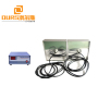 2000w Ultrasonic Cleaning Machine With Ultrasonic Generator And Submersible Transducer Box