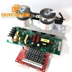 40KHZ 600W Ultrasonic Transducer Driver Circuit For Washing Vegetables Dishwasher