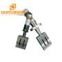 15khz ultrasonic welding transducer with horn use for N95 Mask Ultrasonic Welding Machine 2600W