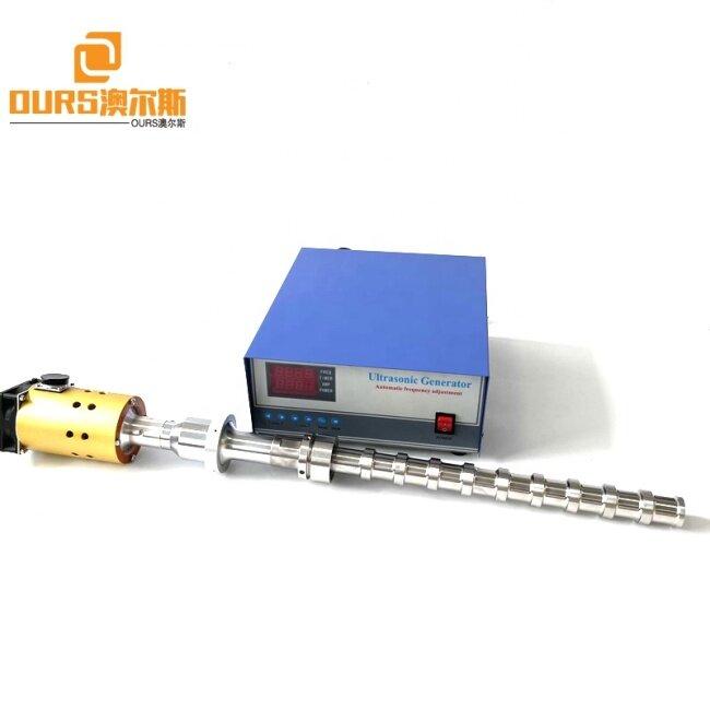 Sealed And Waterproof Ultrasonic Vibrating Rod 20K 200W-2000W Power Adjustable Industrial Biodiesel Reaction Reactor Rod