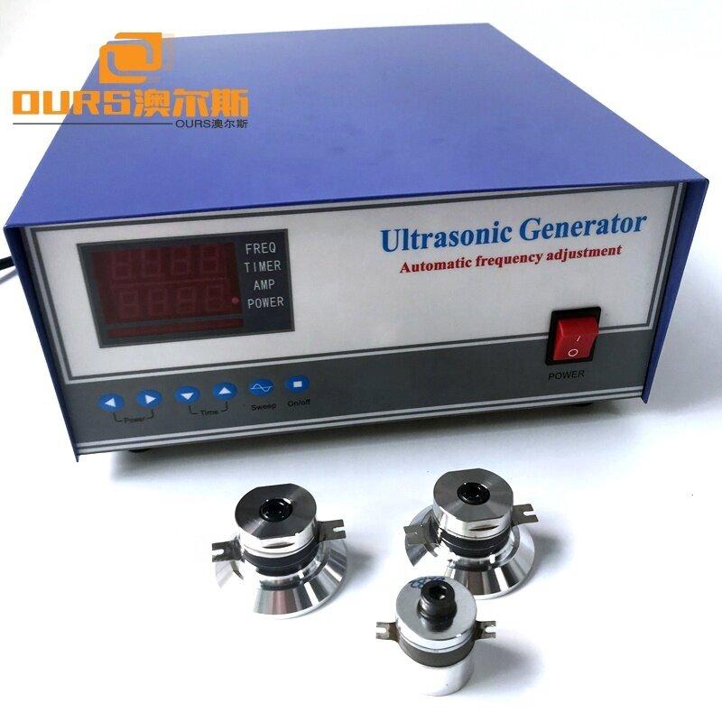 1500W Sweep Frequency Ultrasonic Signal Generator 20-40KHz Ultrasonic Sweep Frequency Generator