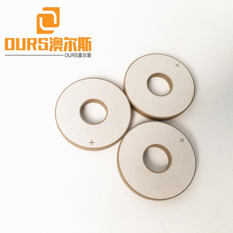 pzt electric piezoelectric piezo ceramic 50*20*6mm for 20KHZ ultrasonic Welding transducer