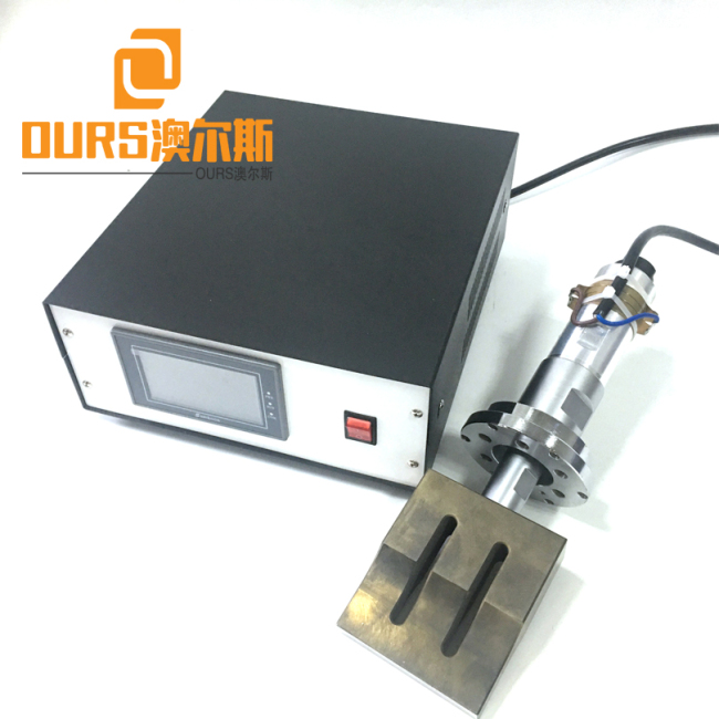 hot sales digital 20KHZ ultrasonic welding generator and transducer forultrasonic mask machine