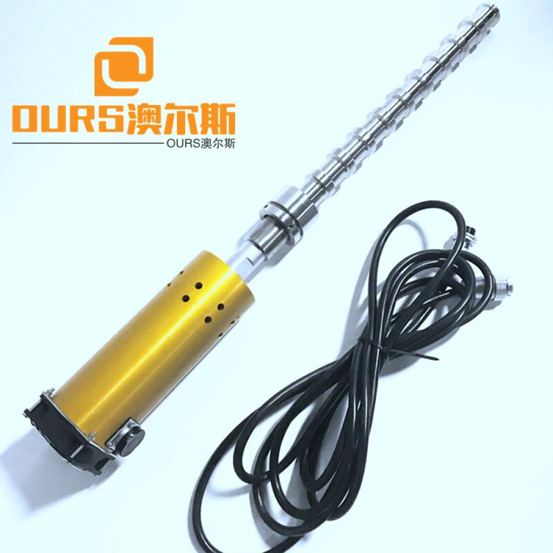 300W/600W/900W/1500W/2000W/1000W Ultrasonic Tubular in Biochemistry Food Industry