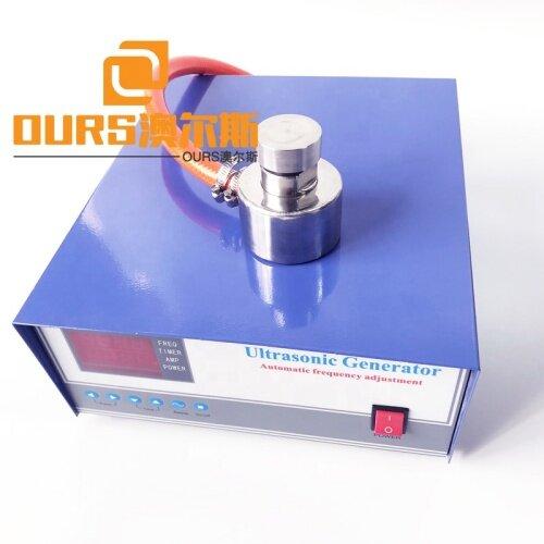 33khz piezo ultrasonic vibration generator price for ultrasonic vibrating sieve